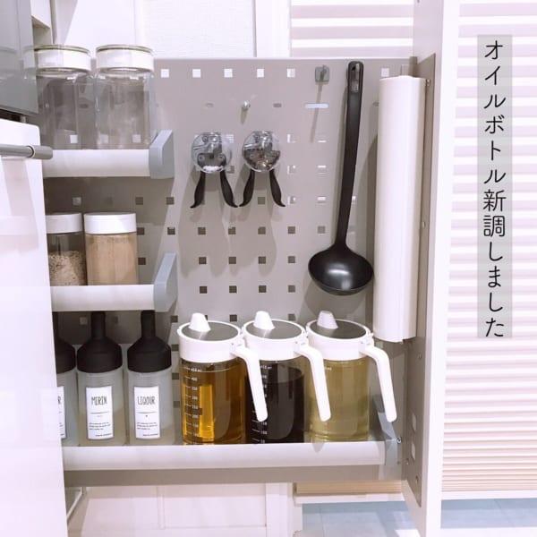 キッチンアイテム9