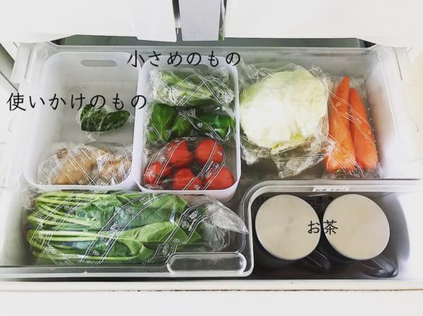 野菜室の整理整頓はポリプロピレンメイクボックスで仕切りを作って