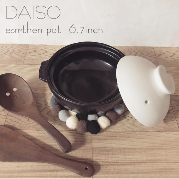 ダイソー 土鍋