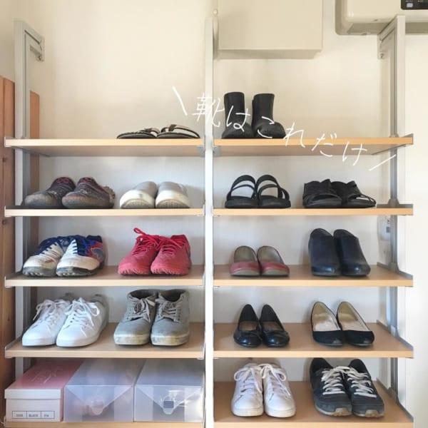 靴収納 ミニマリスト