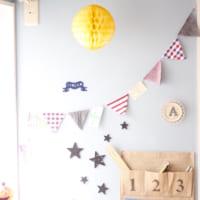 素敵な子ども部屋にするために!壁にいろいろなものを飾っておしゃれな空間にしよう