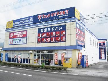 セカンドストリート脇町店