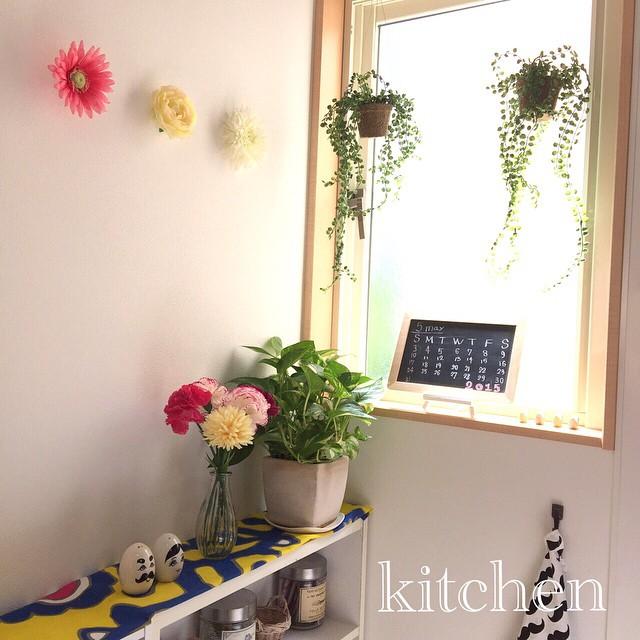 キッチンインテリア 造花