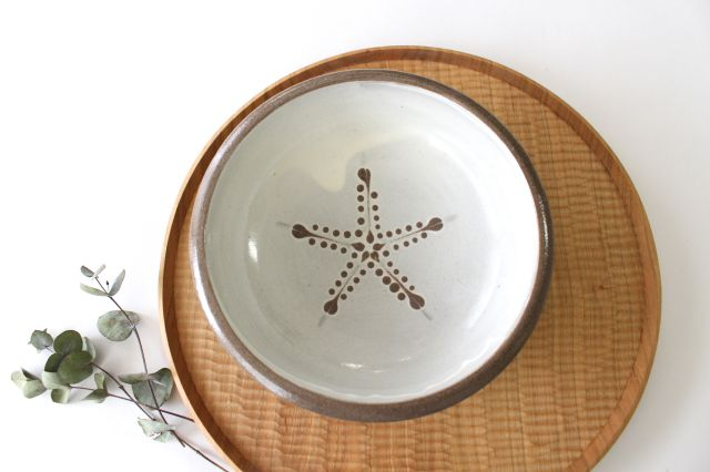 星モチーフの食器
