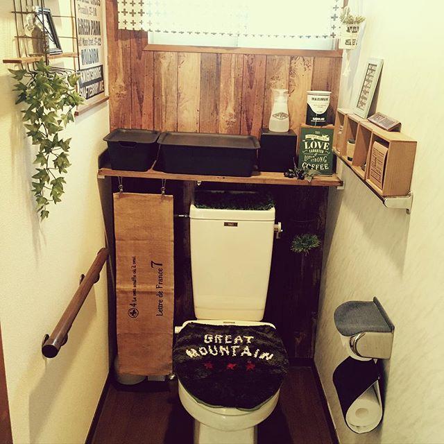 トイレをブルックリン風や男前風にコーディネート