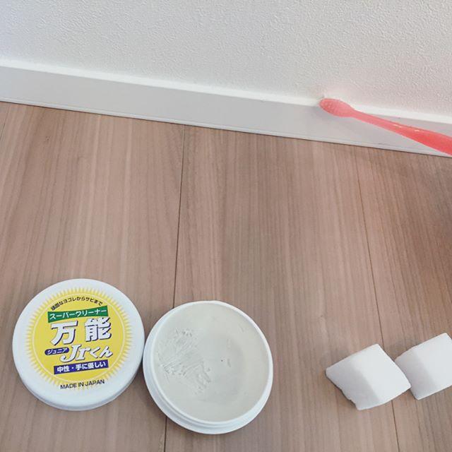 おすすめ掃除テクまとめ11