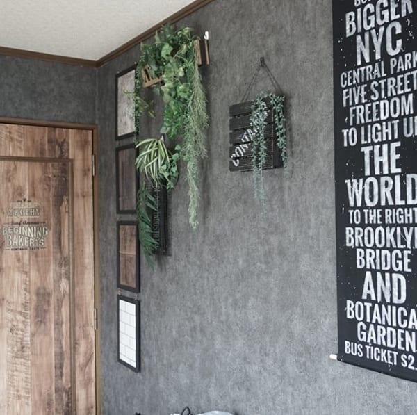 コンクリート壁紙でクールなブルックリンスタイルに