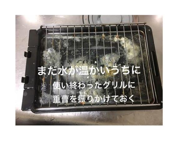 調理しながら同時進行で片付け