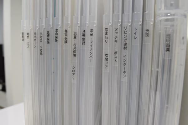 書類収納 デジタル保管2