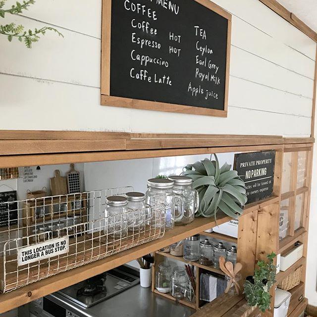 100均 リメイク カフェ風キッチン