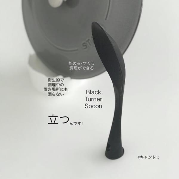 調理スプーン