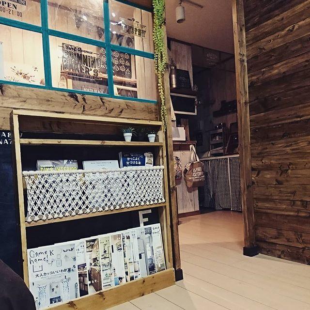 マクラメ編み本棚
