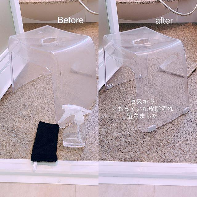 おすすめ掃除テクまとめ2