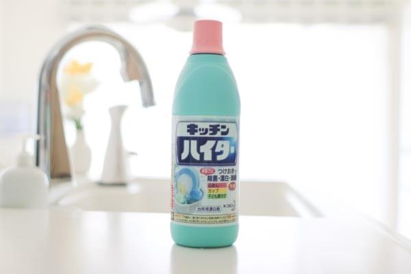 キッチンハイター(塩素系漂白剤)