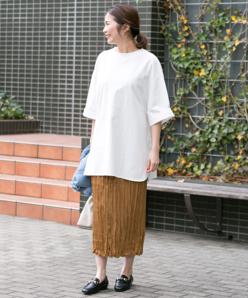 白カットソーコーデ【スカートスタイル】