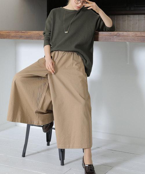 [Chaco closet] 綿フレアワイドパンツ