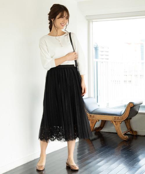 [ViS] 【マルチWAY】レースチュールスカート