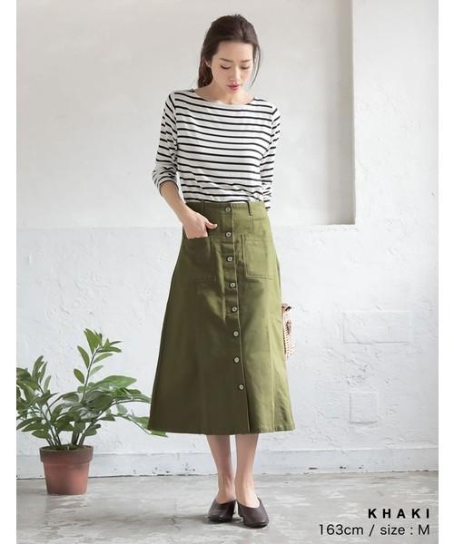 [Re:EDIT] 綿グログランフロントボタンフレアスカート