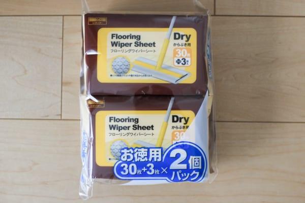 床掃除 掃除道具2