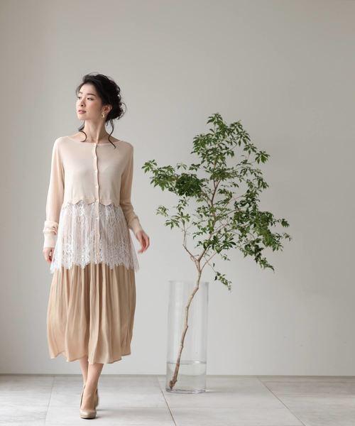 [cawaii] FRENCHPAVEオリジナル裾に繊細レースをあしらった、花レースカーディガン