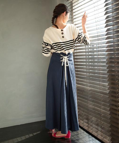 [ViS] 【WEB限定】バックレースアップロングスカート