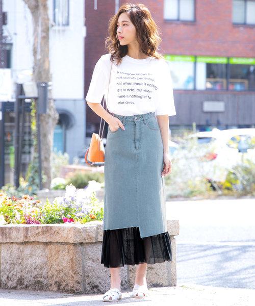 [kobelettuce] 裾チュールストレッチタイトスカート
