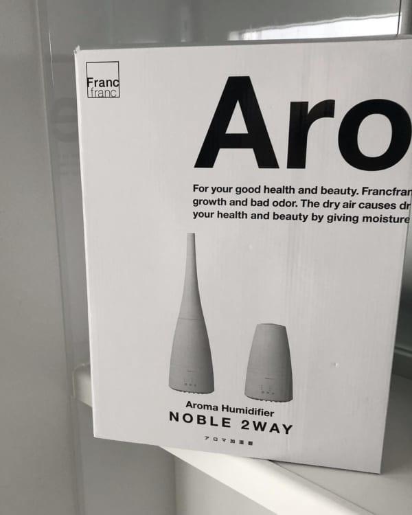 フランフラン ノーブル 2WAY アロマ加湿器