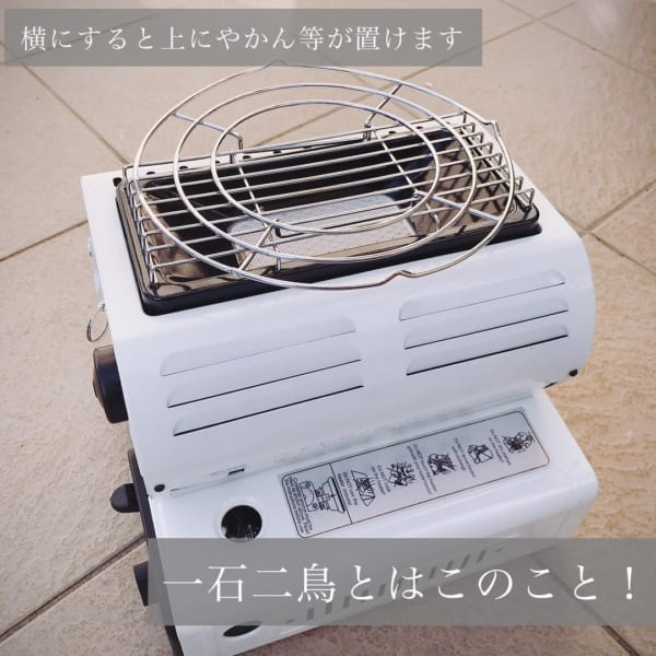 ポータブルのカセットガスヒーター2