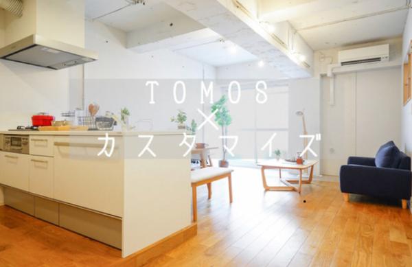 現在募集中の横浜市住宅供給公社のお部屋はこちら