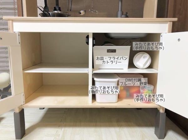 IKEA おままごとキッチン3