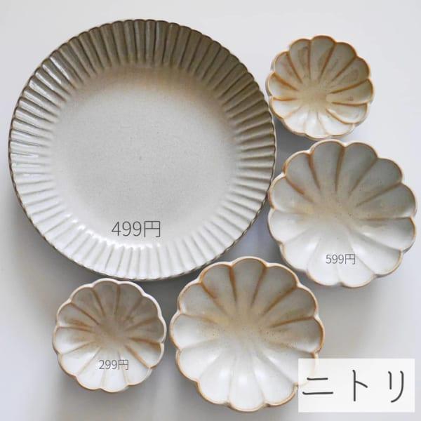 ニトリ 唐茶削ぎシリーズ