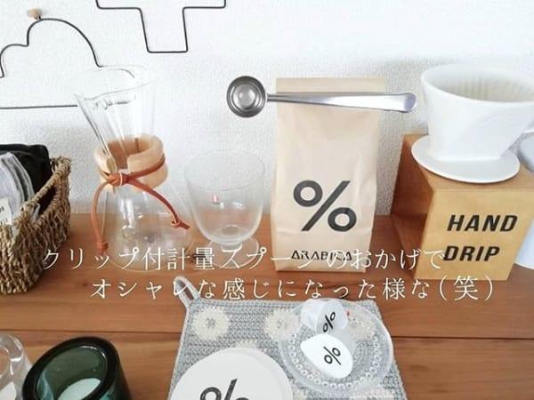 実用的なクリップ型スプーンでカフェスペースもかわいく♪2