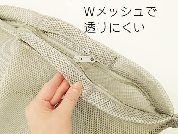 そのまま洗えるランドリーバッグ(キャンドゥ)2