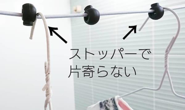 洗濯用ゴムロープ(キャンドゥ)2