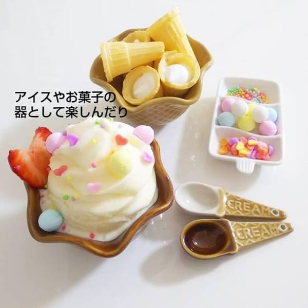 遊び心あるアイスクリームシリーズ3