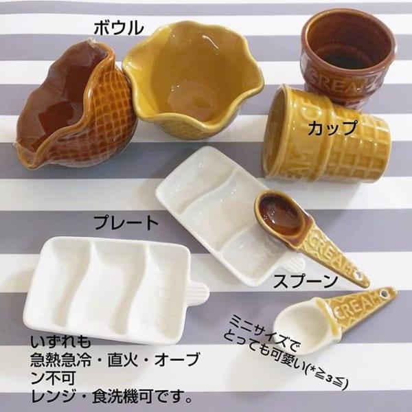 遊び心あるアイスクリームシリーズ