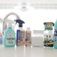 【連載】洗剤選びでお掃除上手♪汚れの種類と成分を知って適材適所の洗剤を選ぼう!