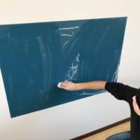 壁面 黒板塗料3