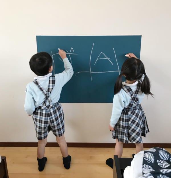 壁紙 黒板
