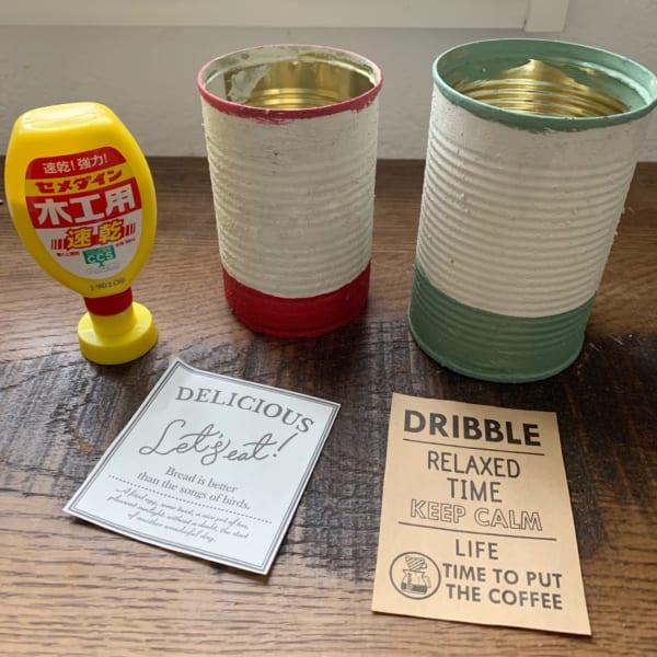 セリアでお洒落なリメ缶DIY7