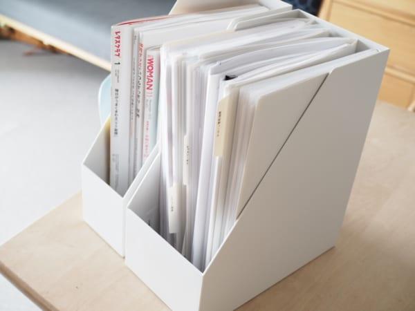 無印良品 ファイルボックス3