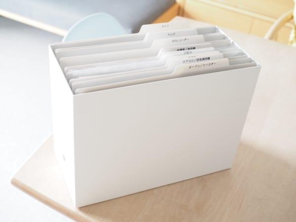 無印良品 ファイルボックス8