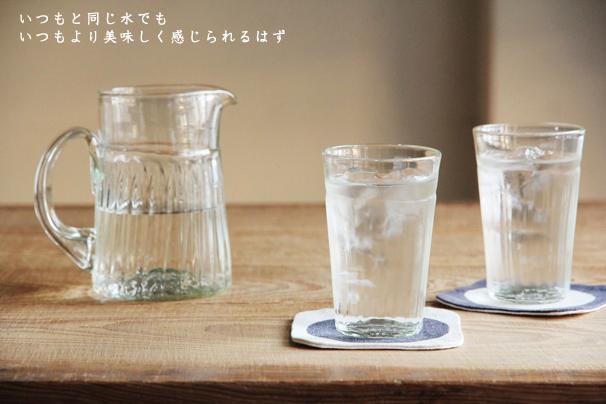 くるみガラス タンブラー