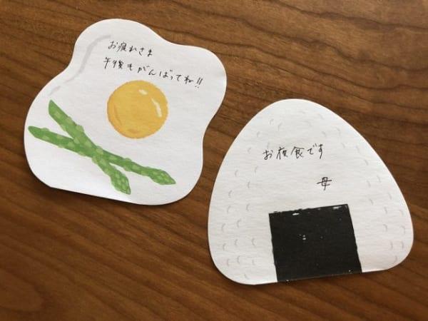 おにぎり柄と目玉焼き柄のダイカットメモ2