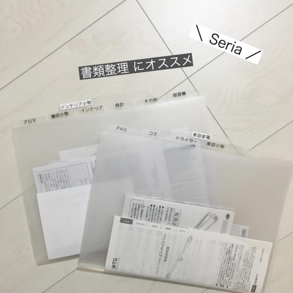 書類収納 セリア フォルダーインバッグ