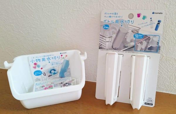 洗いかごの水切りグッズ(キャンドゥ)