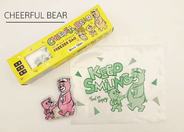 クマ柄のジッパーバッグ