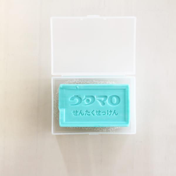 ウタマロ石鹸 収納 無印良品