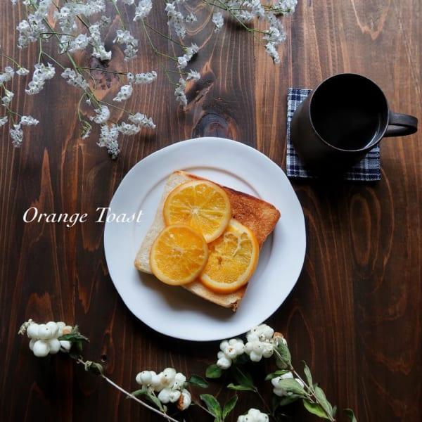 オレンジのオープンサンド