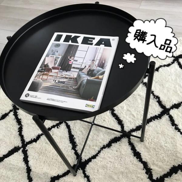 IKEA GLADOM